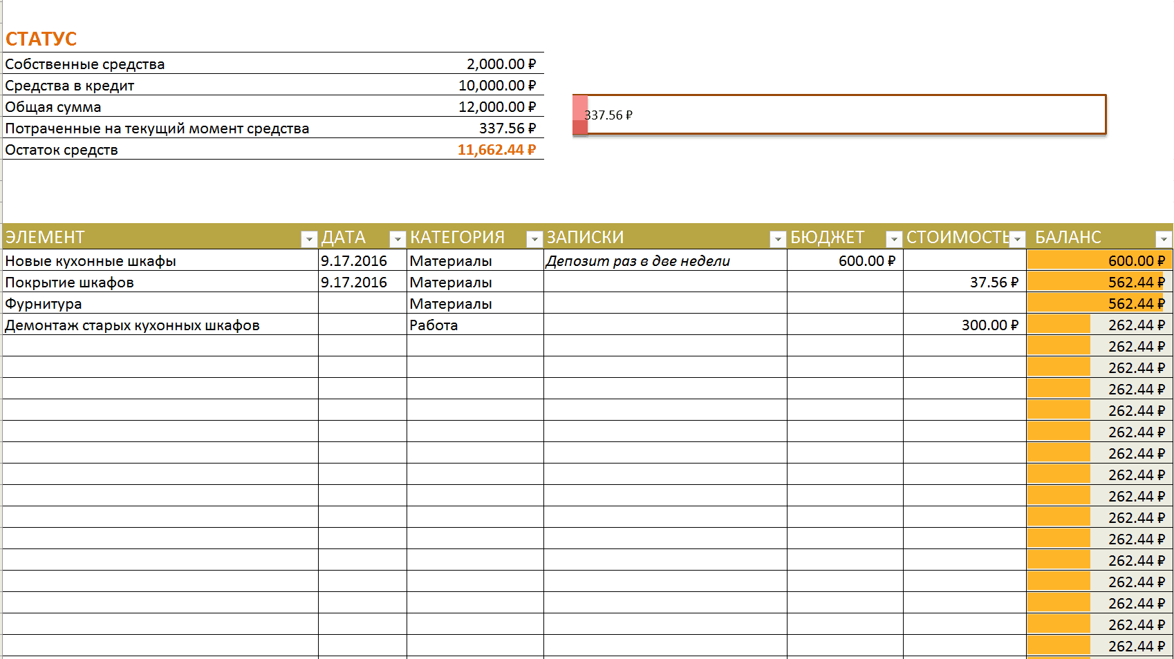 Заработок на обмене qiwi на bitcoin-19